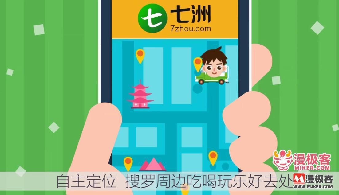 七洲出境自由行App宣传亚博足彩app