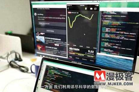 悦跑圈V1.6.0发布会宣传视频