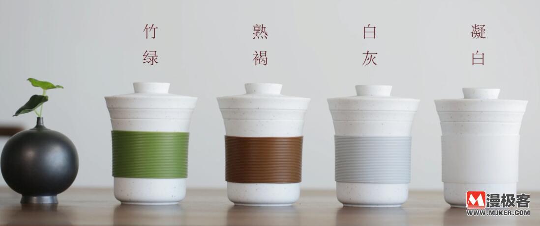 白陶涌泉杯使用操作视频