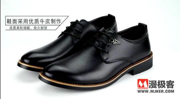 皮鞋淘宝广告视频