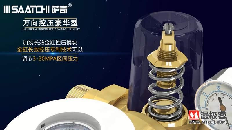 萨奇第五代高压净水系列三维亚博足彩app宣传片