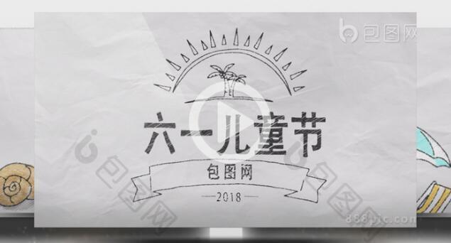 清新快乐六一儿童节片头AE模板