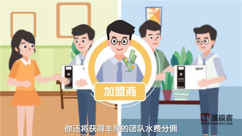 招商MG亚博足彩app