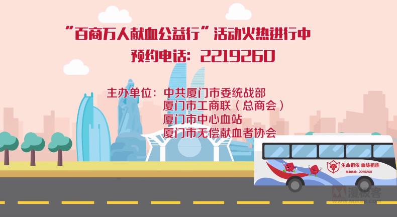 无偿献血亚博足彩app