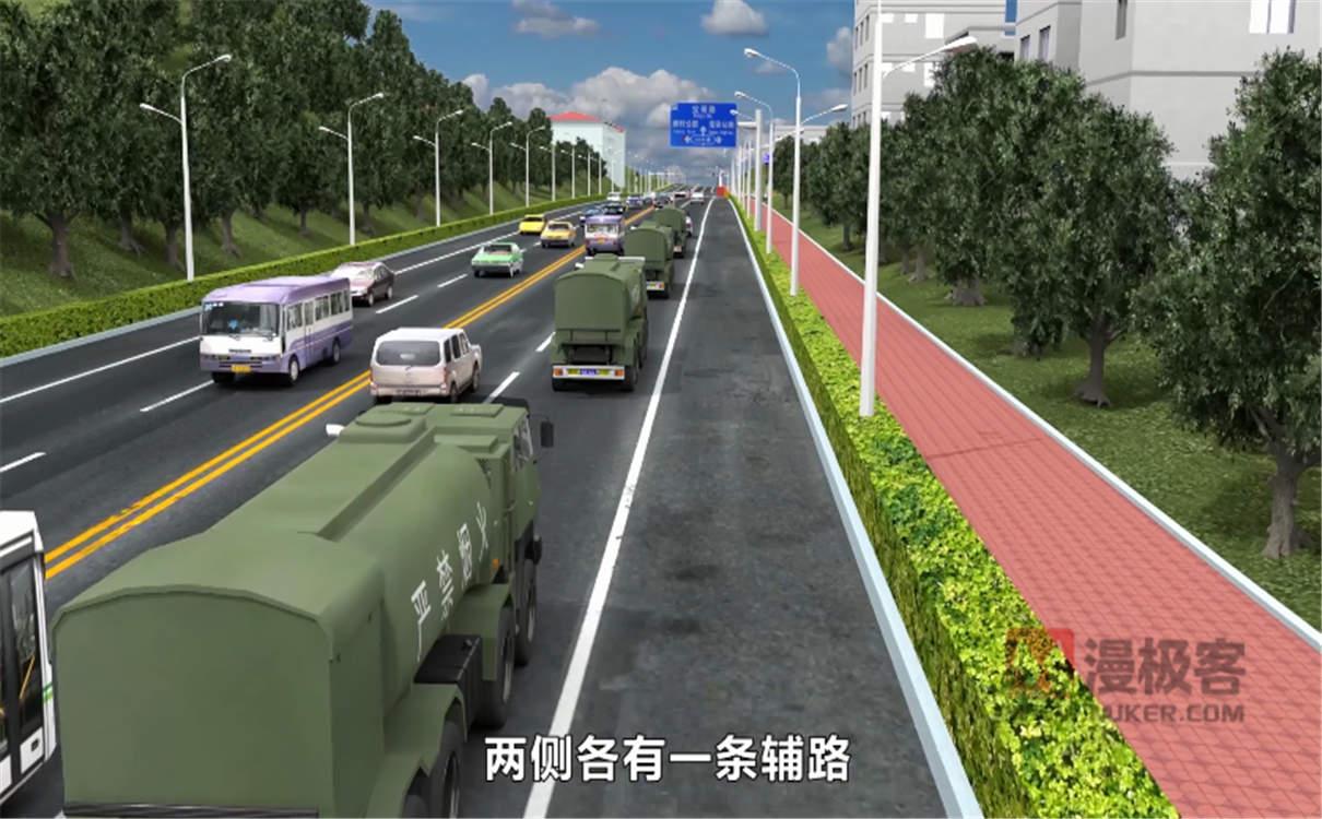 安全事故三维演示亚博足彩app
