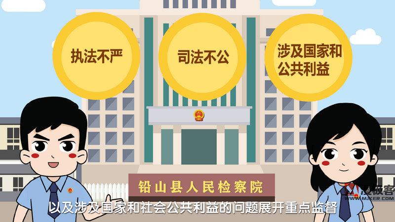 检察院案件审理亚博足彩app