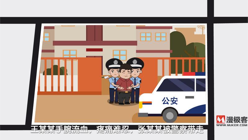 检察院案例亚博足彩app