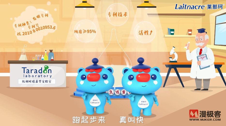 莱宝之歌MV亚博足彩app