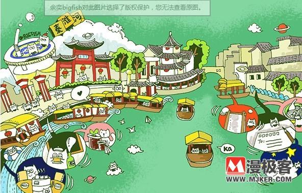 南京手绘明信片